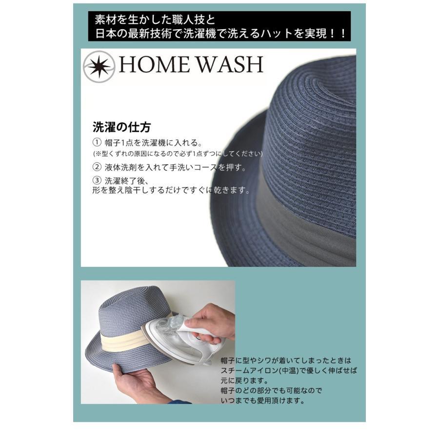 洗濯機で洗える ハット 帽子 折りたためる オールシーズン メンズ レディース キッズ UV 大きいサイズ|nakota|05