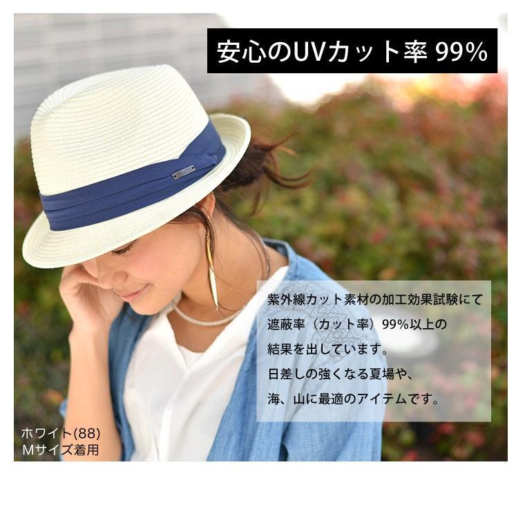 洗濯機で洗える ハット 帽子 折りたためる オールシーズン メンズ レディース キッズ UV 大きいサイズ|nakota|06