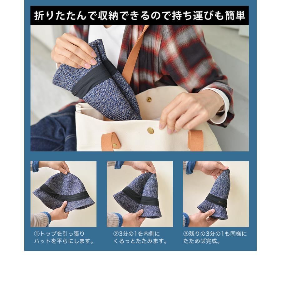 洗濯機で洗える ハット 帽子 折りたためる オールシーズン メンズ レディース キッズ UV 大きいサイズ|nakota|07