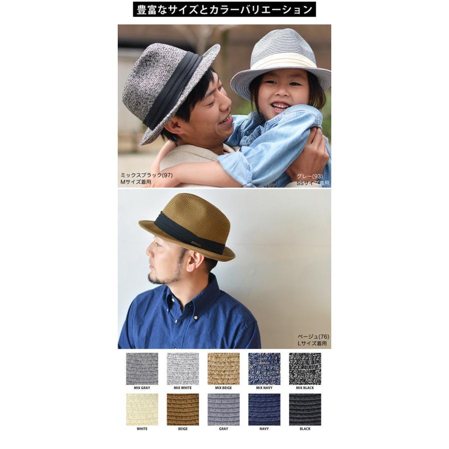 洗濯機で洗える ハット 帽子 折りたためる オールシーズン メンズ レディース キッズ UV 大きいサイズ|nakota|08
