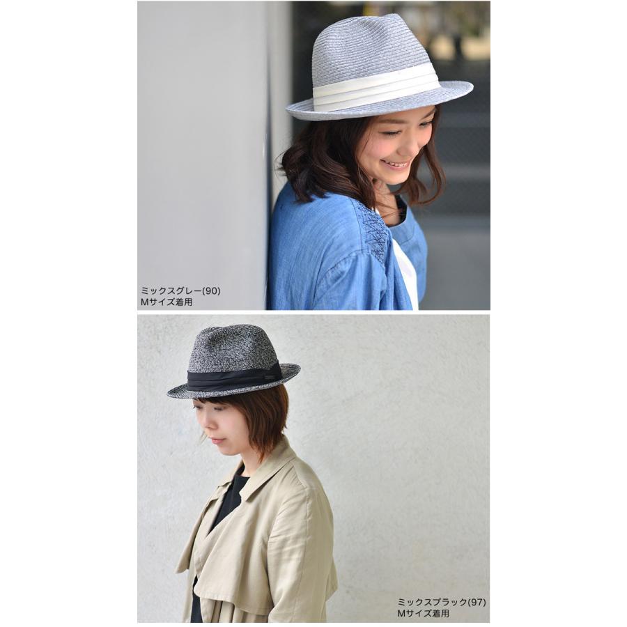 洗濯機で洗える ハット 帽子 折りたためる オールシーズン メンズ レディース キッズ UV 大きいサイズ|nakota|09