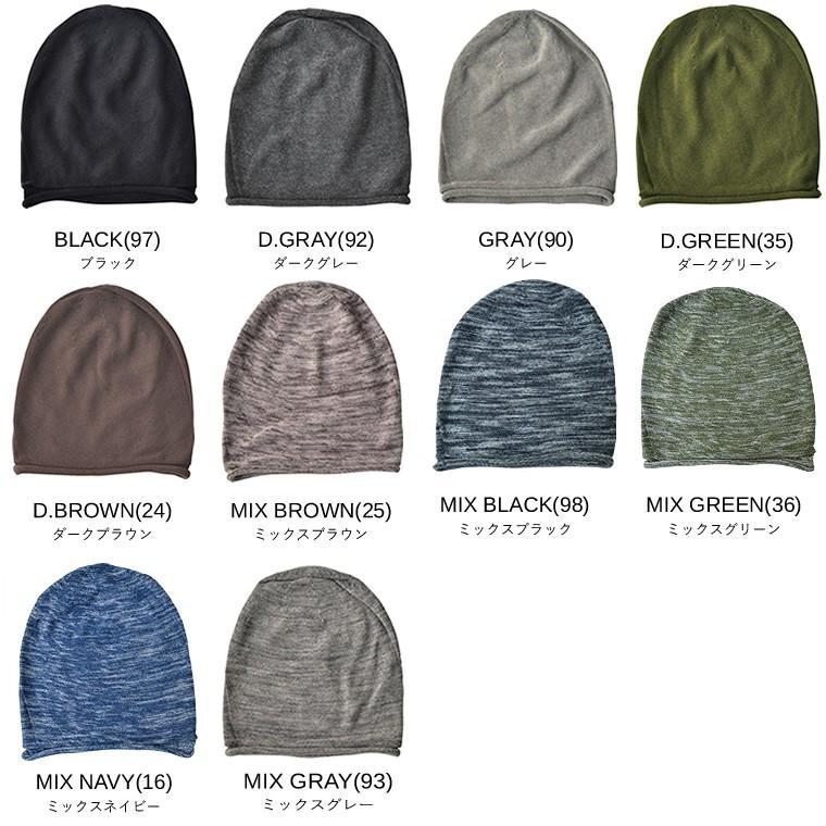 EdgeCity(エッジシティー) COOL MAX クールマックス シームレス ワッチキャップ ニット帽 帽子 大きいサイズ|nakota|02