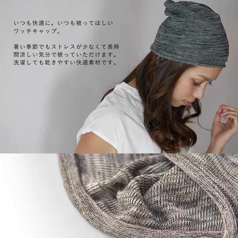EdgeCity(エッジシティー) COOL MAX クールマックス シームレス ワッチキャップ ニット帽 帽子 大きいサイズ|nakota|03