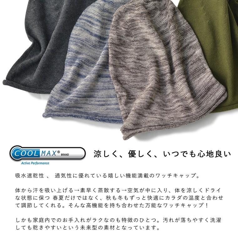EdgeCity(エッジシティー) COOL MAX クールマックス シームレス ワッチキャップ ニット帽 帽子 大きいサイズ|nakota|04