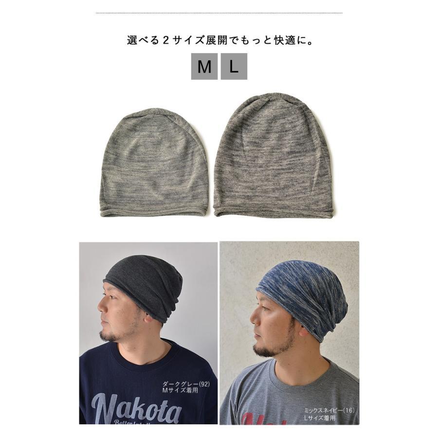 EdgeCity(エッジシティー) COOL MAX クールマックス シームレス ワッチキャップ ニット帽 帽子 大きいサイズ|nakota|06