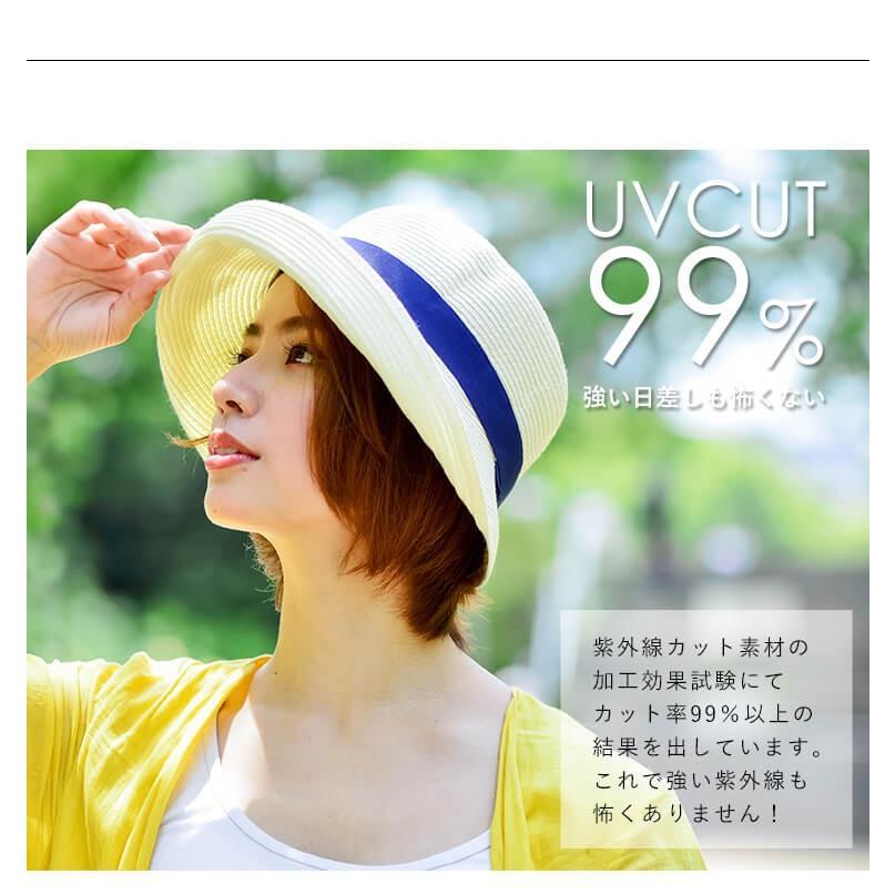 洗濯機で洗える バイザーハット 帽子 ハット レディース 折りたたみ可能 UVカット ハット サンバイザー|nakota|07
