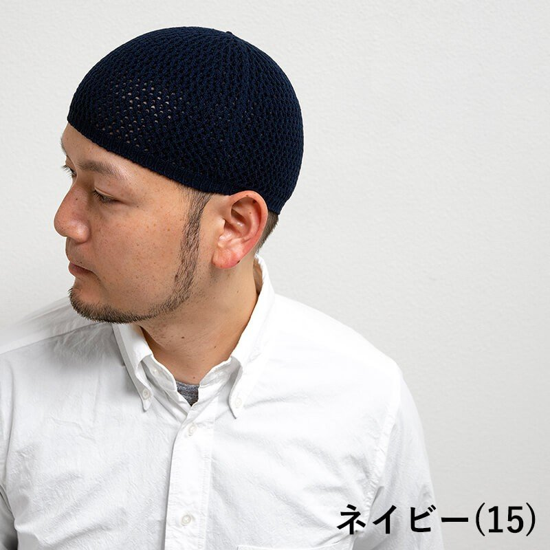 EdgeCity エッジシティ ニュースタンダードピュアシルクシームレスイスラム帽 イスラムワッチ 帽子 キャップ ビーニー ニット帽 メンズ シルク M L|nakota|02
