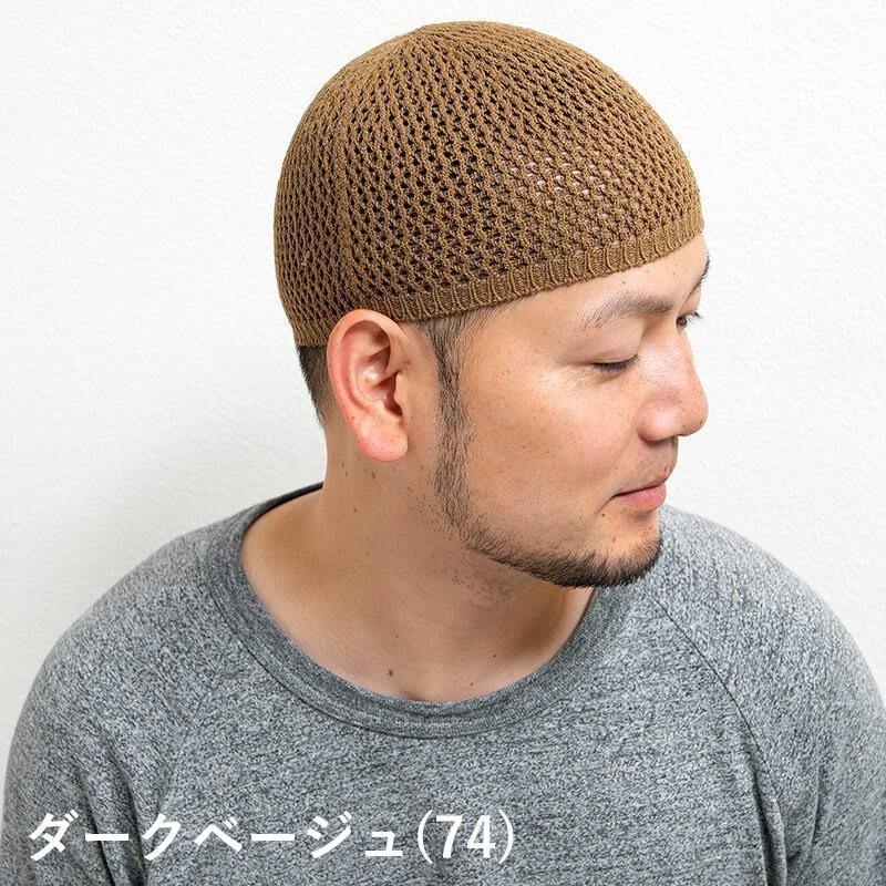 EdgeCity エッジシティ ニュースタンダードピュアシルクシームレスイスラム帽 イスラムワッチ 帽子 キャップ ビーニー ニット帽 メンズ シルク M L|nakota|04