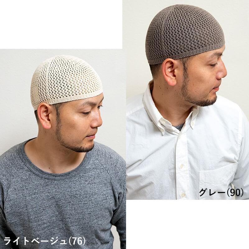 EdgeCity エッジシティ ニュースタンダードピュアシルクシームレスイスラム帽 イスラムワッチ 帽子 キャップ ビーニー ニット帽 メンズ シルク M L|nakota|05