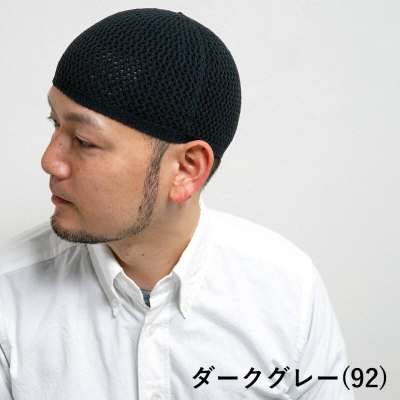 EdgeCity エッジシティ ニュースタンダードピュアシルクシームレスイスラム帽 イスラムワッチ 帽子 キャップ ビーニー ニット帽 メンズ シルク M L|nakota|06