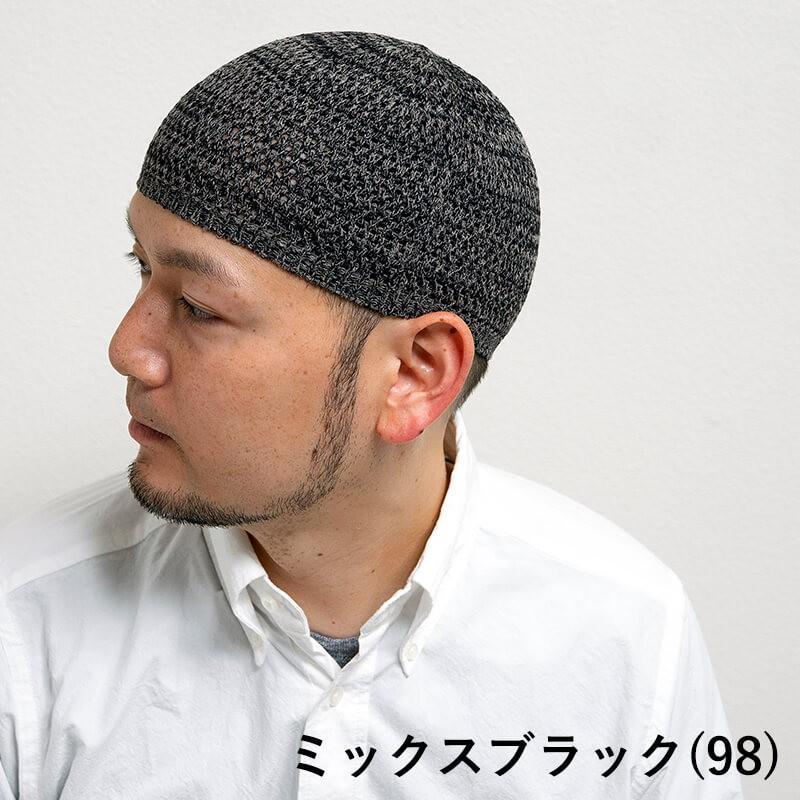 EdgeCity エッジシティ ニュースタンダードピュアシルクシームレスイスラム帽 イスラムワッチ 帽子 キャップ ビーニー ニット帽 メンズ シルク M L|nakota|09
