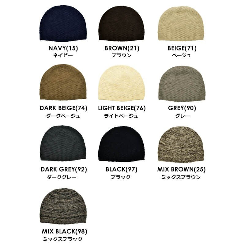 EdgeCity エッジシティ ニュースタンダードピュアシルクシームレスイスラム帽 イスラムワッチ 帽子 キャップ ビーニー ニット帽 メンズ シルク M L|nakota|10