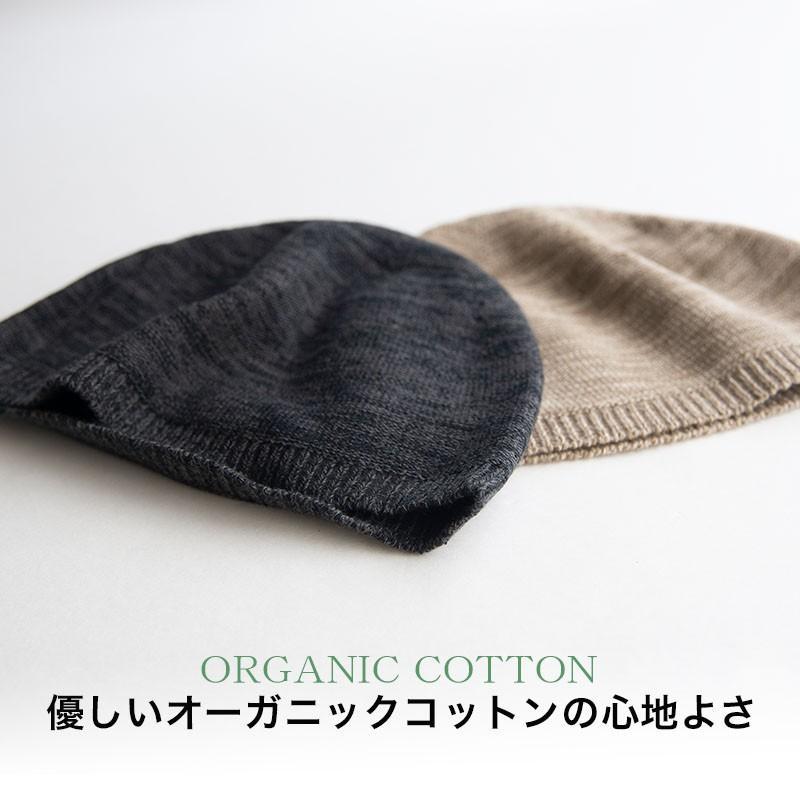 EdgeCity エッジシティ ニュースタンダード オーガニックコットン シームレス イスラム帽 イスラムワッチ 帽子 キャップ ビーニー ニット帽 メンズ 日本製 M L|nakota|02