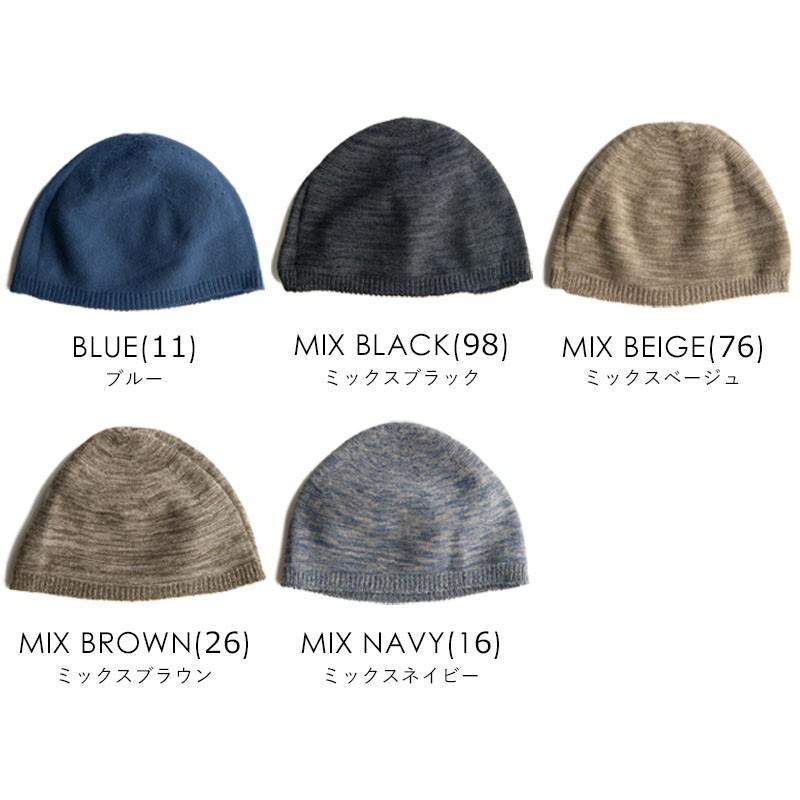 EdgeCity エッジシティ ニュースタンダード オーガニックコットン シームレス イスラム帽 イスラムワッチ 帽子 キャップ ビーニー ニット帽 メンズ 日本製 M L|nakota|11