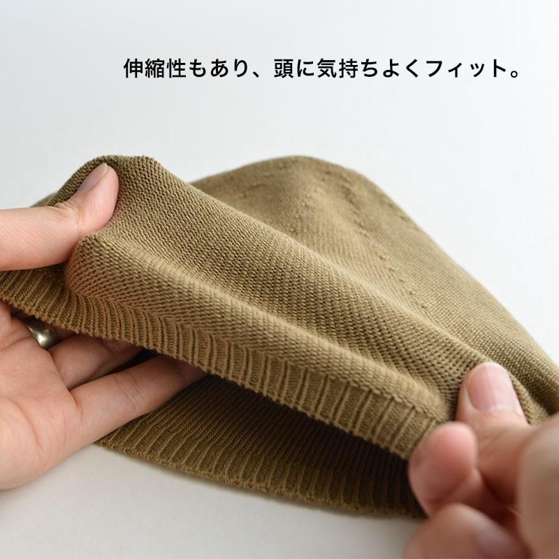 EdgeCity エッジシティ ニュースタンダード オーガニックコットン シームレス イスラム帽 イスラムワッチ 帽子 キャップ ビーニー ニット帽 メンズ 日本製 M L|nakota|04