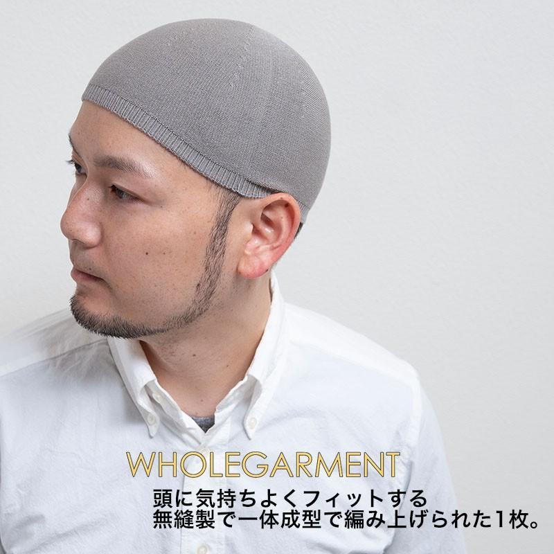 EdgeCity エッジシティ ニュースタンダード オーガニックコットン シームレス イスラム帽 イスラムワッチ 帽子 キャップ ビーニー ニット帽 メンズ 日本製 M L|nakota|05