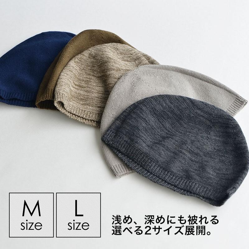 EdgeCity エッジシティ ニュースタンダード オーガニックコットン シームレス イスラム帽 イスラムワッチ 帽子 キャップ ビーニー ニット帽 メンズ 日本製 M L|nakota|06