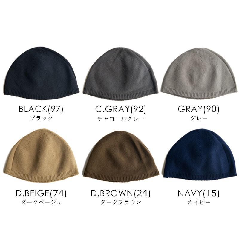 EdgeCity エッジシティ ニュースタンダード オーガニックコットン シームレス イスラム帽 イスラムワッチ 帽子 キャップ ビーニー ニット帽 メンズ 日本製 M L|nakota|10