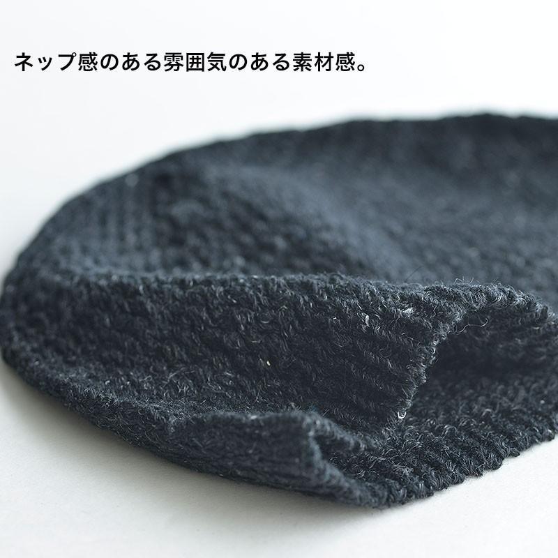 Edgecity エッジシティー ヘンプシームレスイスラムワッチキャップ ビーニー 麻 清涼 日本製 nakota 04