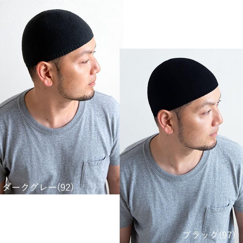 EdgeCity エッジシティ ニュースタンダードピュアシルクシームレスイスラム帽 イスラムワッチ 帽子 キャップ ビーニー ニット帽 メンズ シルク M L|nakota|07
