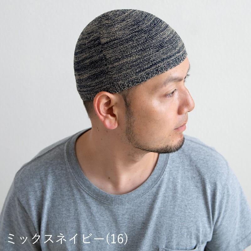 EdgeCity エッジシティ ニュースタンダードピュアシルクシームレスイスラム帽 イスラムワッチ 帽子 キャップ ビーニー ニット帽 メンズ シルク M L|nakota|08