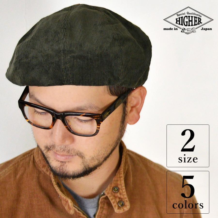 HIGHER ( ハイヤー ) コーデュロイ ベレー帽 帽子 レディース メンズ nakota