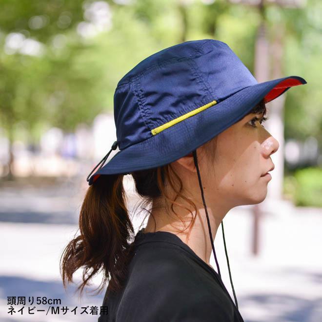 撥水 サファリハット アドベンチャーハット レインハット uv 帽子 大きいサイズ メンズ レディース 紫外線 アウトドア カジュアル 登山 キャンプ 春 夏|nakota|07