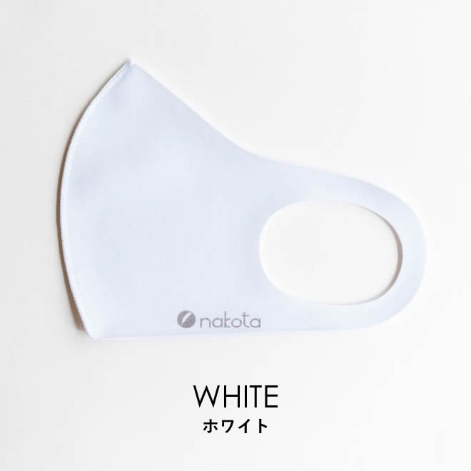nakota ナコタ 冷感マスク 3枚セット 日本製 ストレッチマスク 洗える 大きいサイズ nakota 13