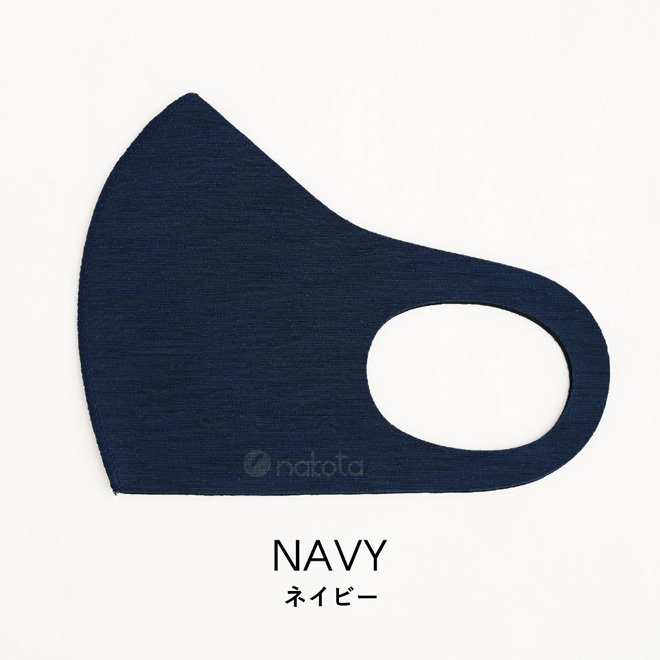 nakota ナコタ 冷感マスク 3枚セット 日本製 ストレッチマスク 洗える 大きいサイズ nakota 15