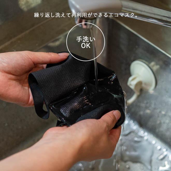 マスク 抗菌 洗える nakota ナコタ 抗菌マスク 3枚セット 在庫あり 日本製 予防体 男女兼用 無地|nakota|12