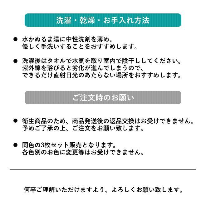 マスク 抗菌 洗える nakota ナコタ 抗菌マスク 3枚セット 在庫あり 日本製 予防体 男女兼用 無地|nakota|18