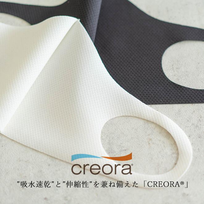 マスク 抗菌 洗える nakota ナコタ 抗菌マスク 3枚セット 在庫あり 日本製 予防体 男女兼用 無地|nakota|03