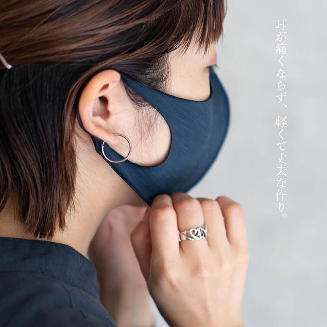 マスク 抗菌 洗える nakota ナコタ 抗菌マスク 3枚セット 在庫あり 日本製 予防体 男女兼用 無地|nakota|06