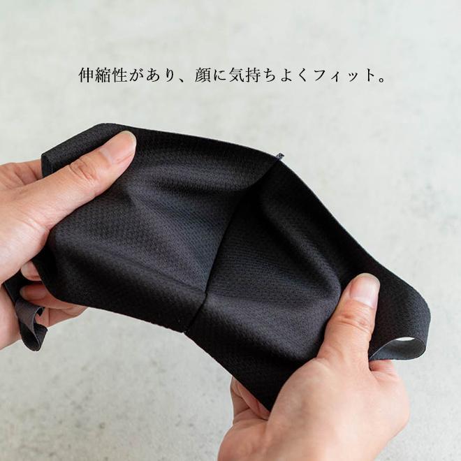 マスク 抗菌 洗える nakota ナコタ 抗菌マスク 3枚セット 在庫あり 日本製 予防体 男女兼用 無地|nakota|07
