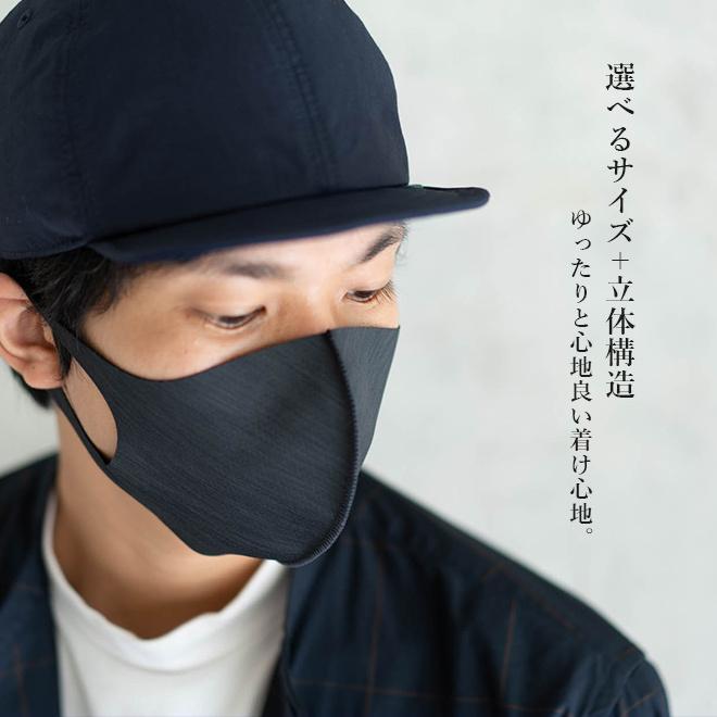 マスク 抗菌 洗える nakota ナコタ 抗菌マスク 3枚セット 在庫あり 日本製 予防体 男女兼用 無地|nakota|08