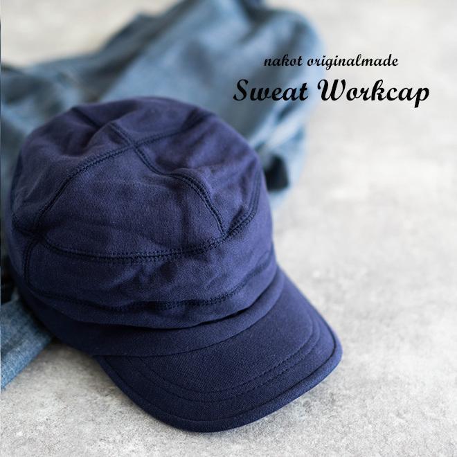 nakota ナコタ スウェットワークキャップ 帽子 キャップ メンズ レディース ワークキャップ 春 冬 大きいサイズ ビッグ|nakota|07