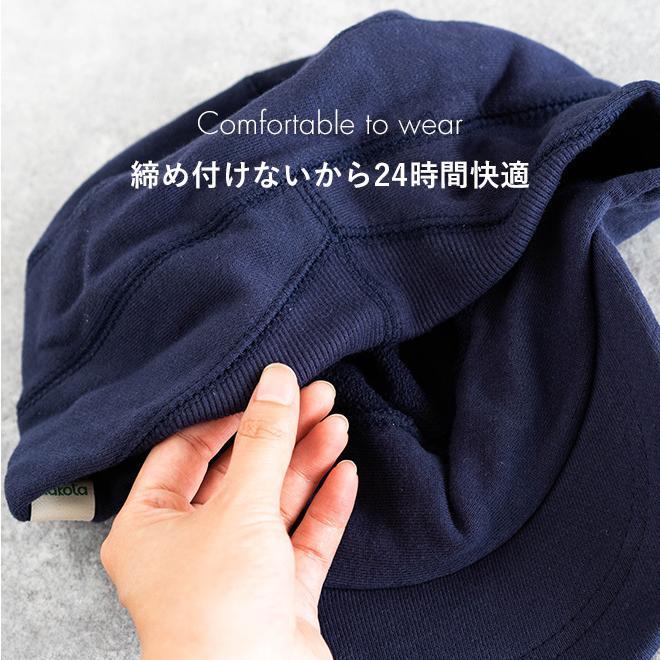 nakota ナコタ スウェットワークキャップ 帽子 キャップ メンズ レディース ワークキャップ 春 冬 大きいサイズ ビッグ|nakota|09