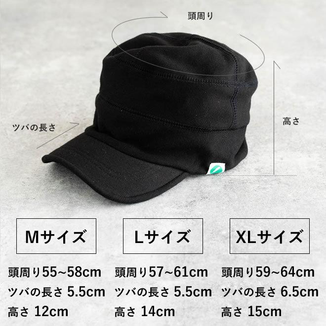 nakota ナコタ スウェットワークキャップ 帽子 キャップ メンズ レディース ワークキャップ 春 冬 大きいサイズ ビッグ|nakota|10