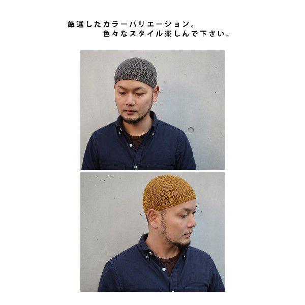 nakota ナコタ シームレスコットンイスラム帽 イスラムワッチ 日本製 帽子 ビーニー|nakota|02