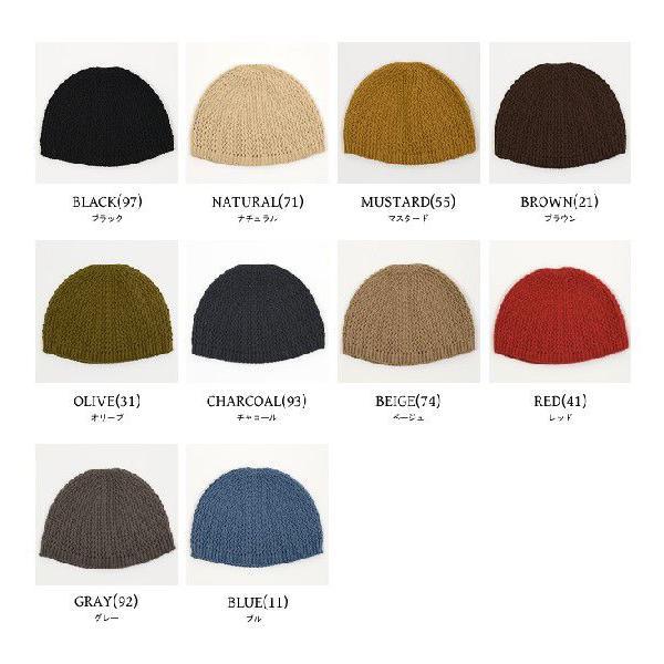 nakota ナコタ シームレスコットンイスラム帽 イスラムワッチ 日本製 帽子 ビーニー|nakota|03