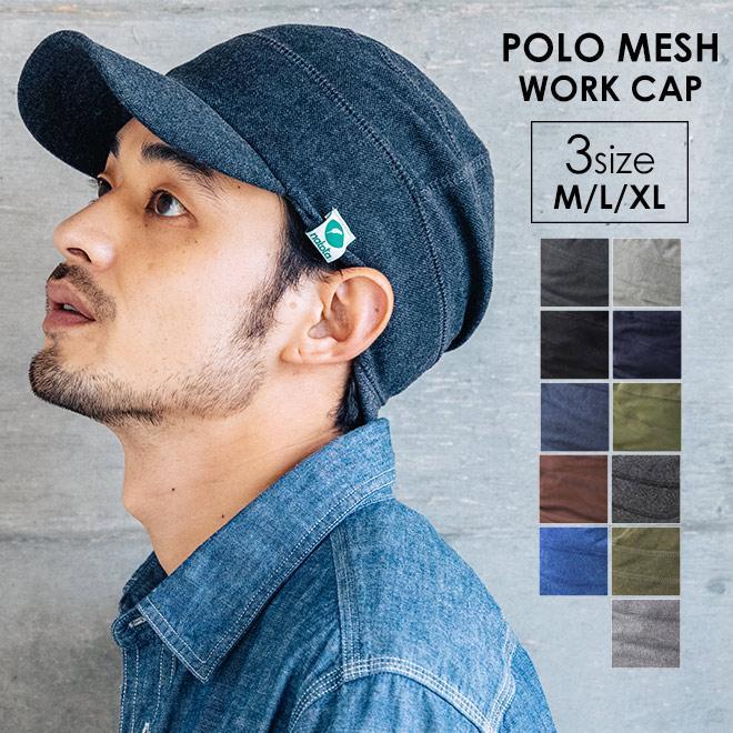 帽子 キャップ メンズ レディース ワークキャップ 春 夏 大きいサイズ | nakota ポロメッシュワークキャップ 夏用 鹿の子 速乾|nakota