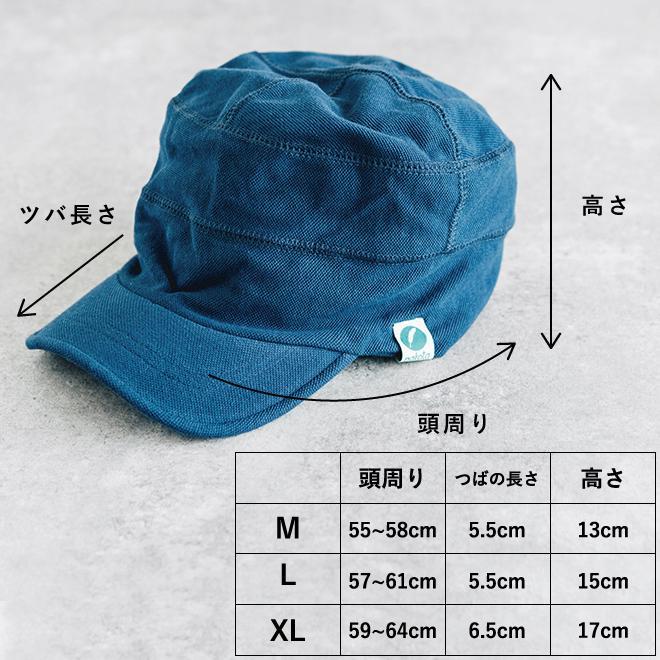 帽子 キャップ メンズ レディース ワークキャップ 春 夏 大きいサイズ | nakota ポロメッシュワークキャップ 夏用 鹿の子 速乾|nakota|10