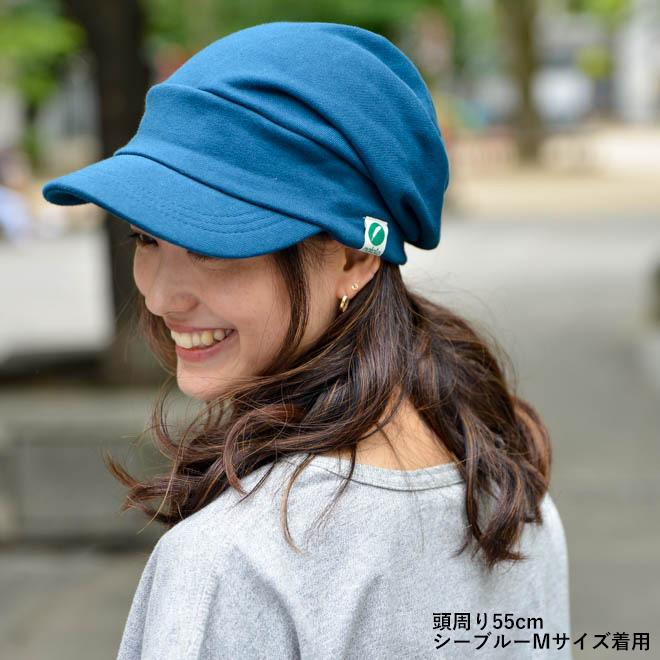 nakota ナコタ スウェットキャスケット 帽子 キャップ レディース メンズ 大きいサイズ ビッグサイズ UV 紫外線 春 夏 秋 冬 ノーメイク 化粧 洗える|nakota|05