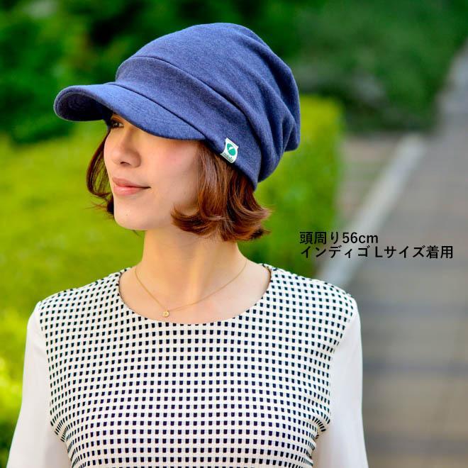 nakota ナコタ スウェットキャスケット 帽子 キャップ レディース メンズ 大きいサイズ ビッグサイズ UV 紫外線 春 夏 秋 冬 ノーメイク 化粧 洗える|nakota|06