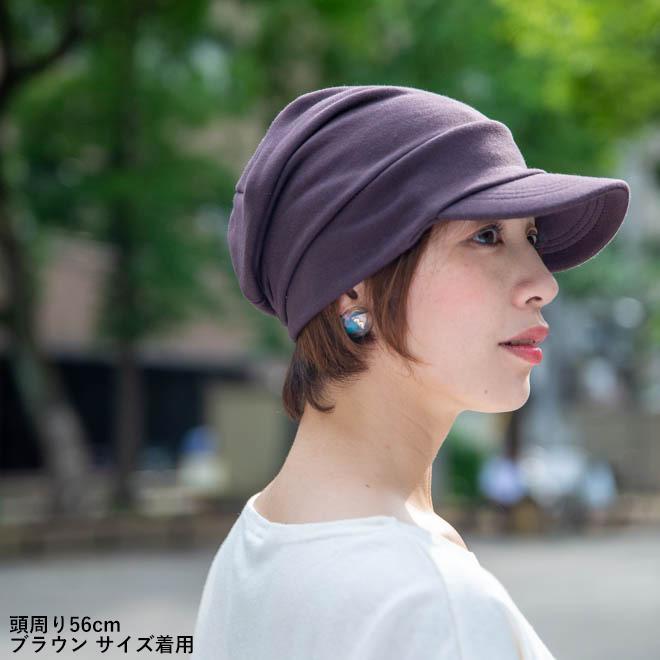 nakota ナコタ スウェットキャスケット 帽子 キャップ レディース メンズ 大きいサイズ ビッグサイズ UV 紫外線 春 夏 秋 冬 ノーメイク 化粧 洗える|nakota|07