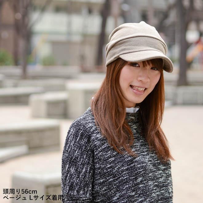 nakota ナコタ スウェットキャスケット 帽子 キャップ レディース メンズ 大きいサイズ ビッグサイズ UV 紫外線 春 夏 秋 冬 ノーメイク 化粧 洗える|nakota|08