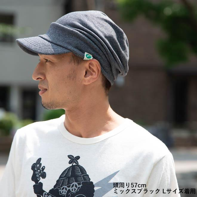 nakota ナコタ スウェットキャスケット 帽子 キャップ レディース メンズ 大きいサイズ ビッグサイズ UV 紫外線 春 夏 秋 冬 ノーメイク 化粧 洗える|nakota|10