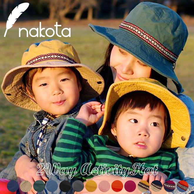 帽子 サファリハット メンズ レディース キッズ nakota アクティビティーハット アウトドア 登山 nakota
