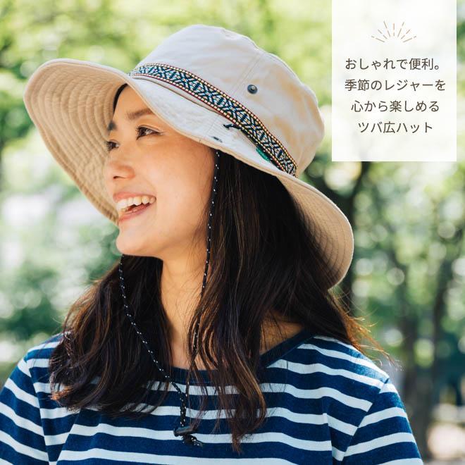 帽子 サファリハット メンズ レディース キッズ nakota アクティビティーハット アウトドア 登山 nakota 02