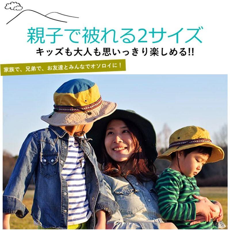 帽子 サファリハット メンズ レディース キッズ nakota アクティビティーハット アウトドア 登山 nakota 03